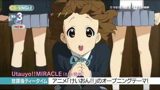 けいおん!! Mステ - ひまわり動画.flv_000005850