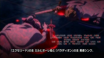 DOG DAYS 第06話 「星詠みの姫」 - ひまわり動画.mp4_001282990