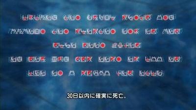 DOG DAYS 第06話 「星詠みの姫」 - ひまわり動画.mp4_001286368