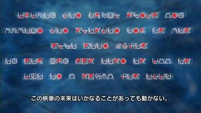 DOG DAYS 第06話 「星詠みの姫」 - ひまわり動画.mp4_001290080