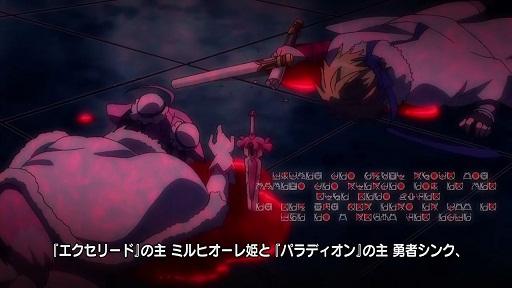 DOG DAYS 第06話 Mhrさん高画質「星詠みの姫」 - ひまわり動画.mp4_001281363
