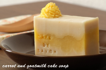carrot and goatmilk soap
