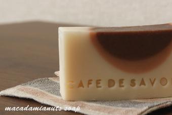 macadamianuts soap