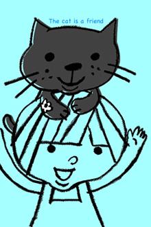 猫とマルル