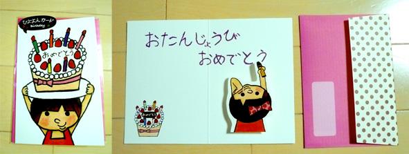 ケーキ2(O.B)