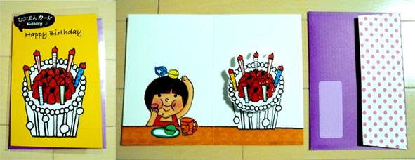 ケーキ(O.B)