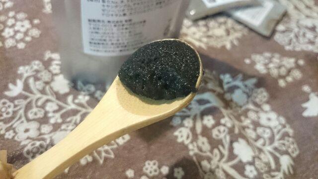 ブラックシリカソルトレビュー