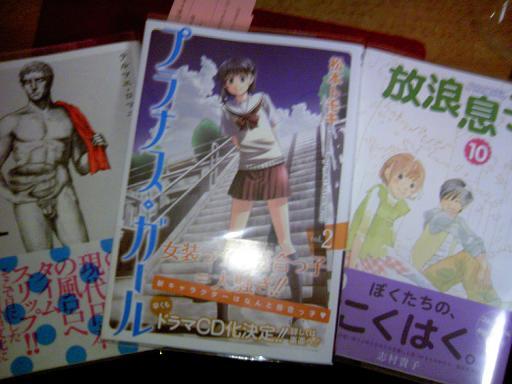 manga0326
