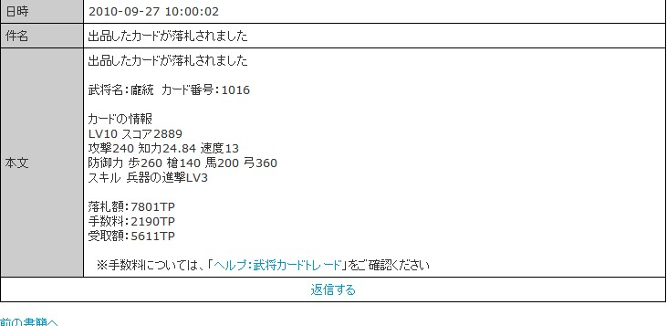 2010y09m27d_100214419.jpg