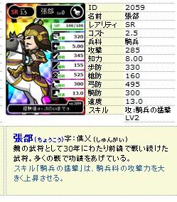 2010y10m04d_155335154.jpg