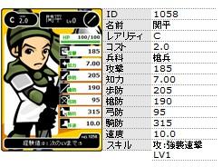 2010y10m04d_155847470.jpg