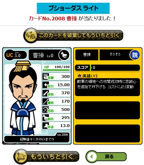 2010y10m14d_210338376.jpg
