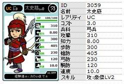 2010y11m29d_154633815.jpg