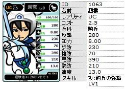 2010y11m29d_154812154.jpg