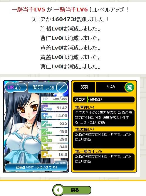 2010y12m05d_100613329.jpg