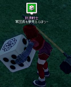 dice1.png