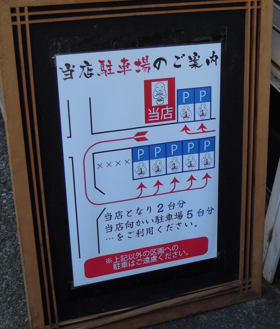 飯田商店2