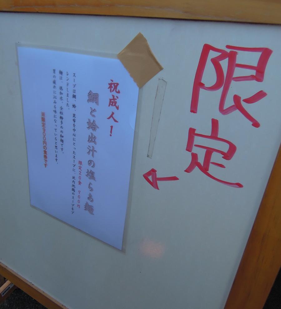 飯田商店4