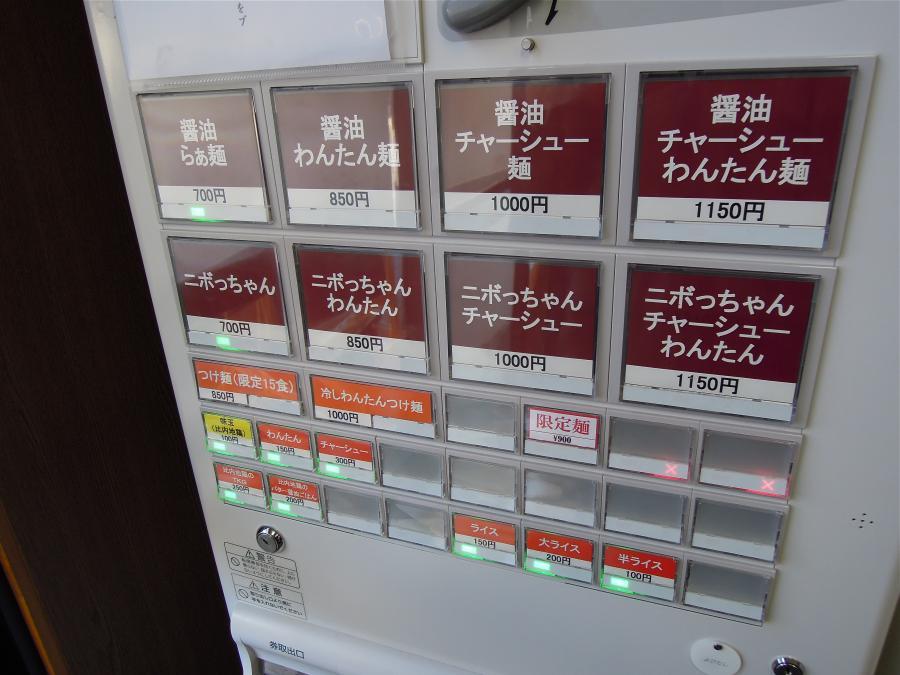 飯田商店6