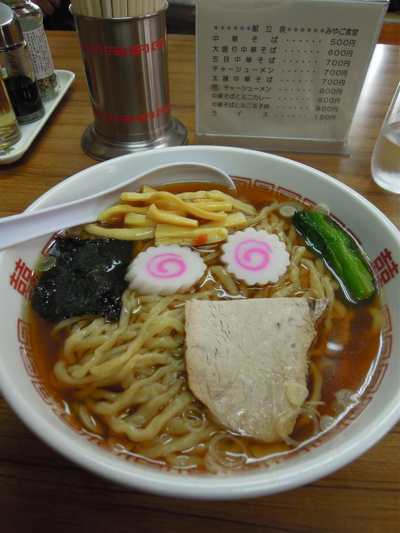 みやご食堂7