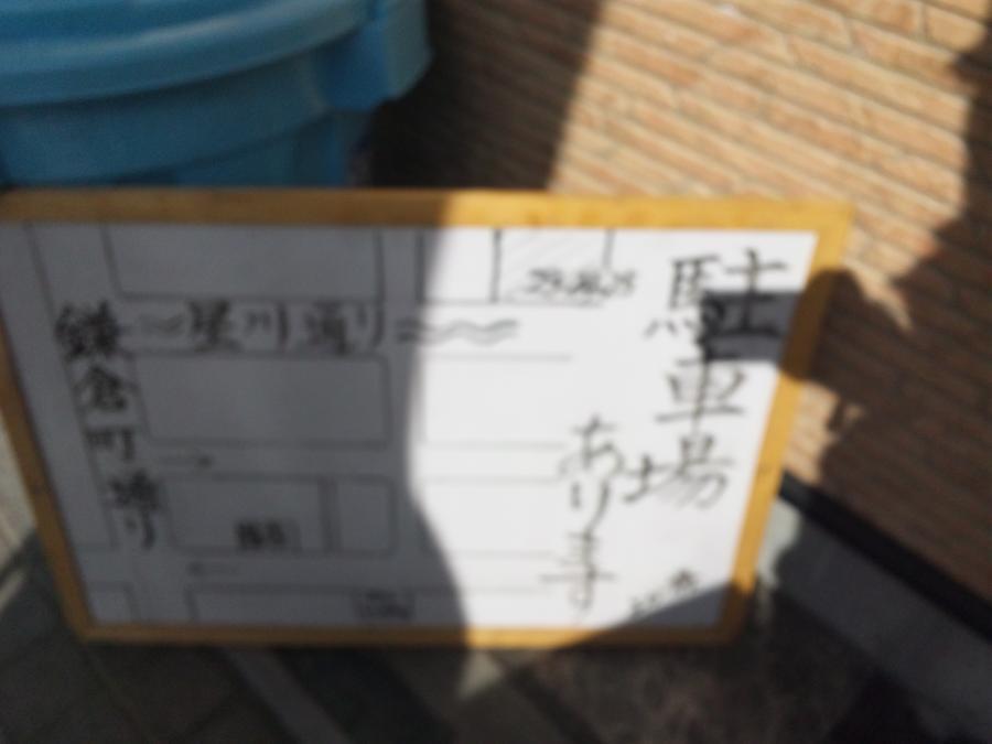 よか楼熊谷店2