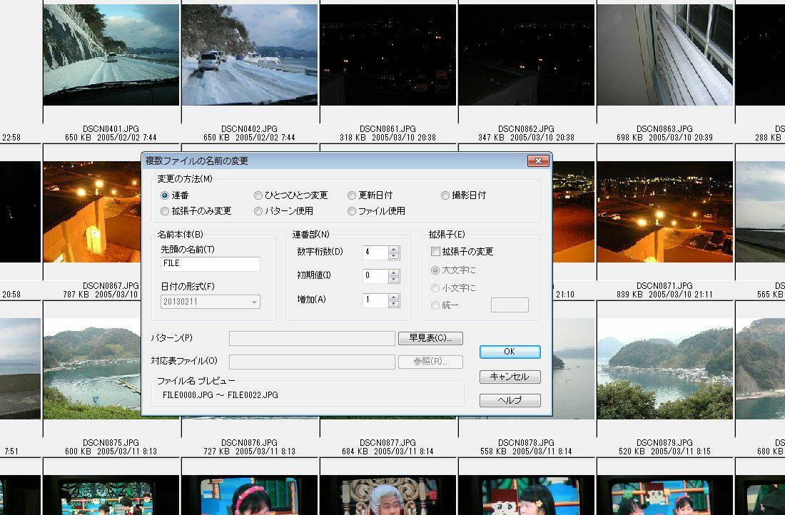 20120211 01 Vix