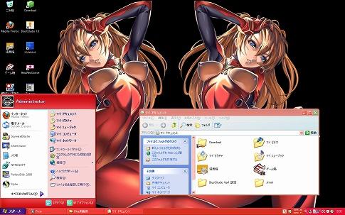 赤いデスクトップ