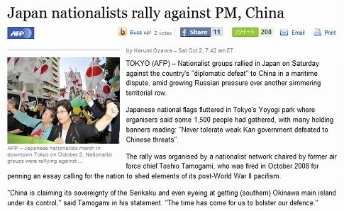 AFPの記事
