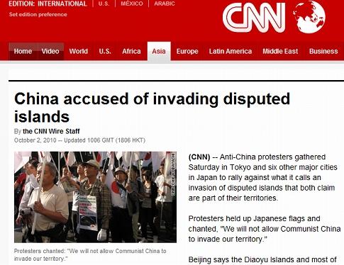 CNNの記事