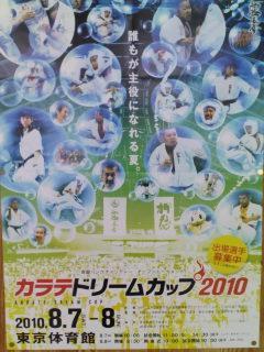 2010040801