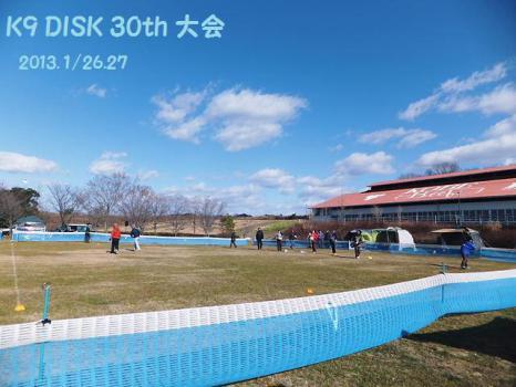 K9 ディスク大会