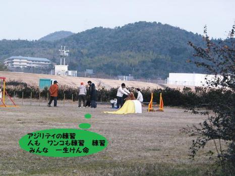 加古川 * 練習会