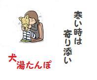 fc2blog_201302182205335e1.jpg