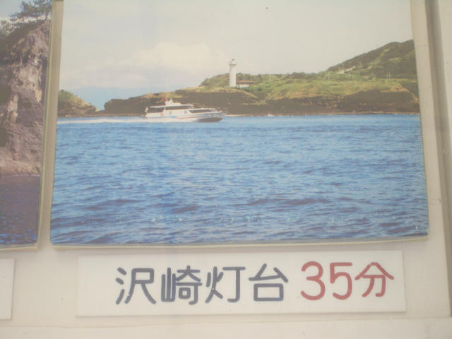 沢CIMG0968