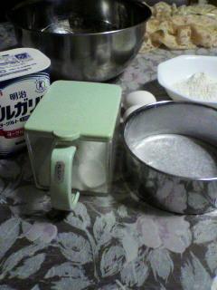 チーズケーキ風の材料