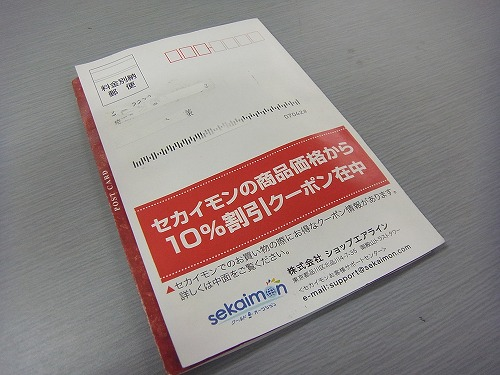 RIMG1441.jpg