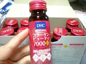 DHC コラーゲンビューティ7000プラス