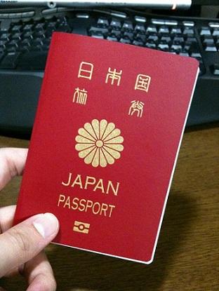 パスポート10