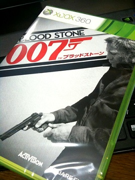 007 BS