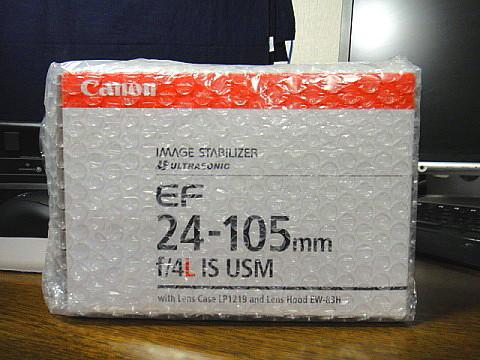 EF24-105mmDSC03997-1.jpg
