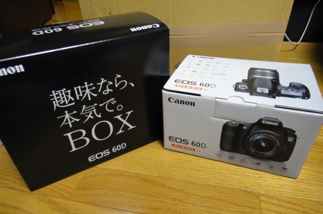 EOS60DDSC03895.jpg