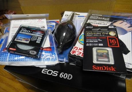 EOS60DDSC0389901.jpg