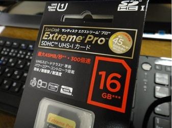 EOS60DDSC03901-2.jpg