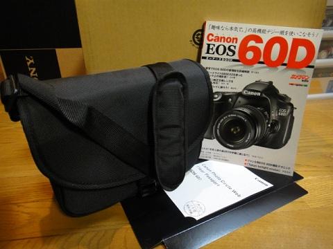 EOS60DDSC03908.jpg