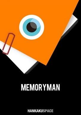MemoryMan0ertwbe27.jpg
