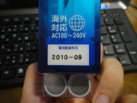 N-TGR02AS-CDSC03863.jpg