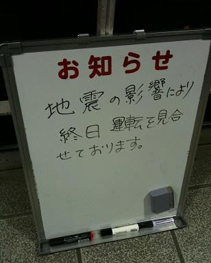 TOJ01-003.jpg