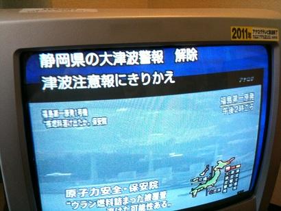 TOJ06-010.jpg