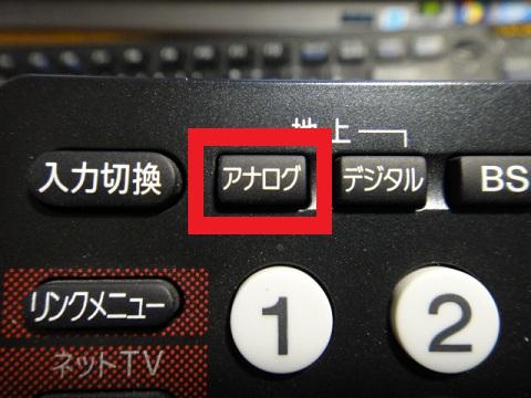TVDSC03990.jpg
