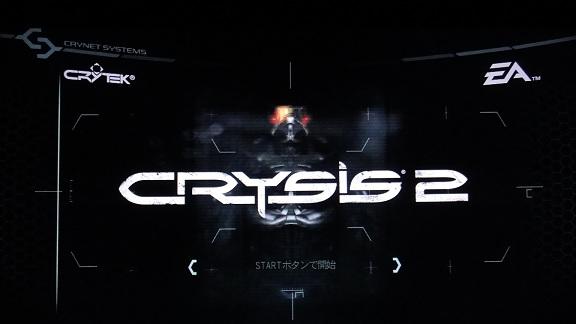crysis2DSC02338.jpg